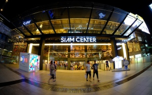 Siam Center Cr: www.flickr.com by Paramit Zhang